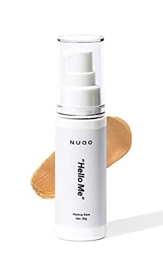 自分のシットコム制限されたNUDO (ヌード) モイストベースクリーム BBクリーム コンシーラー ファンデーション メンズ メンズコスメ|毛穴/ニキビ跡/クマ/青ひげ/シミ を保湿しながら自然にカバー 30g