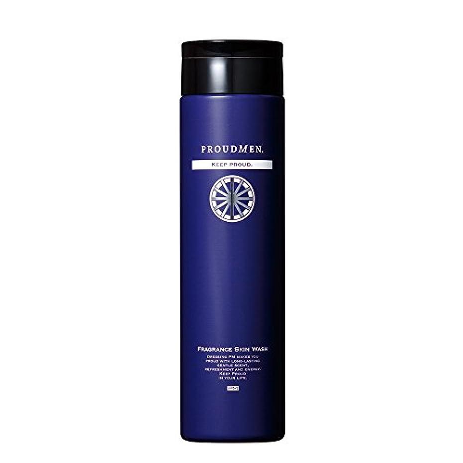 絶縁する深く砂プラウドメン フレグランススキンウォッシュ 250ml ボディソープ メンズ 体臭ケア ボディーソープ ボディウォッシュ
