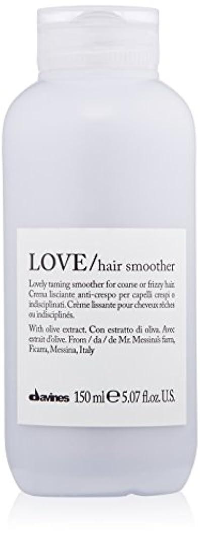 遅らせる決定論理ダヴィネス Love Hair Smoother Lovely Taming Smoother (For Coarse or Frizzy Hair) 150ml/5.07oz並行輸入品