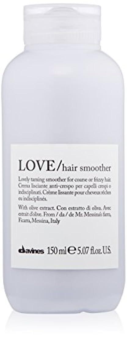 襲撃抑圧する利用可能ダヴィネス Love Hair Smoother Lovely Taming Smoother (For Coarse or Frizzy Hair) 150ml/5.07oz並行輸入品
