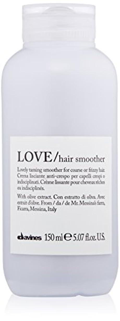 申し立てその回転するダヴィネス Love Hair Smoother Lovely Taming Smoother (For Coarse or Frizzy Hair) 150ml/5.07oz並行輸入品