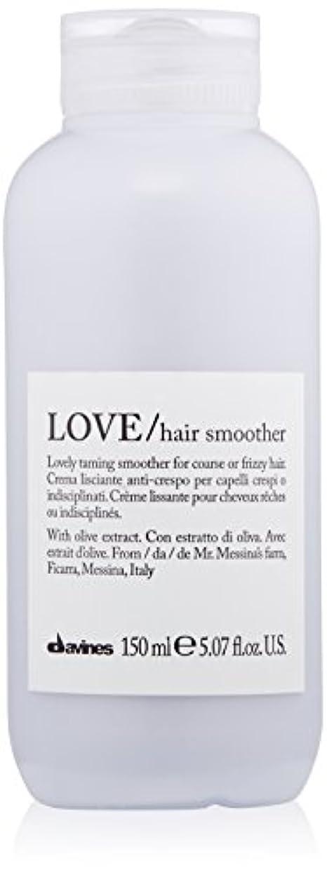 スプリットアジャ巡礼者ダヴィネス Love Hair Smoother Lovely Taming Smoother (For Coarse or Frizzy Hair) 150ml/5.07oz並行輸入品