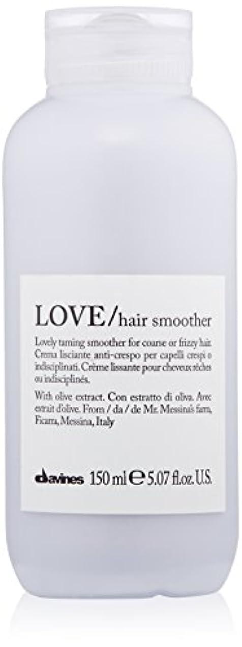 思春期内側見込みダヴィネス Love Hair Smoother Lovely Taming Smoother (For Coarse or Frizzy Hair) 150ml/5.07oz並行輸入品