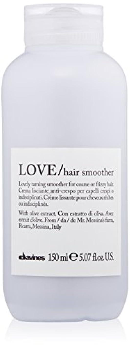 私達ジャングルバースダヴィネス Love Hair Smoother Lovely Taming Smoother (For Coarse or Frizzy Hair) 150ml/5.07oz並行輸入品