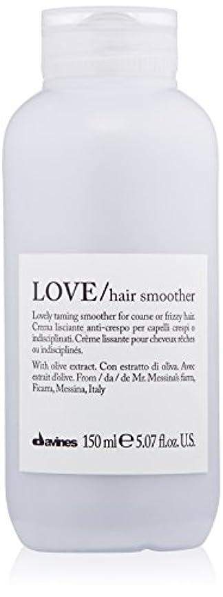 誓い勝つ文献ダヴィネス Love Hair Smoother Lovely Taming Smoother (For Coarse or Frizzy Hair) 150ml/5.07oz並行輸入品