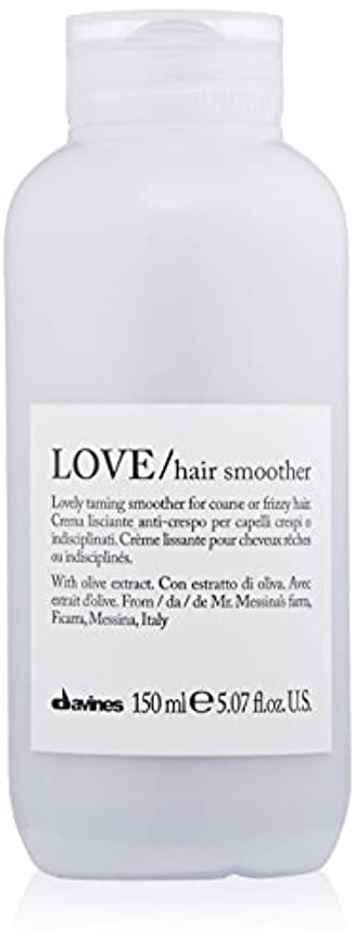 後継ガソリンわかりやすいダヴィネス Love Hair Smoother Lovely Taming Smoother (For Coarse or Frizzy Hair) 150ml/5.07oz並行輸入品