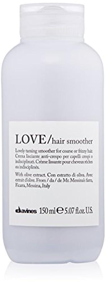 地中海懐疑的招待ダヴィネス Love Hair Smoother Lovely Taming Smoother (For Coarse or Frizzy Hair) 150ml/5.07oz並行輸入品