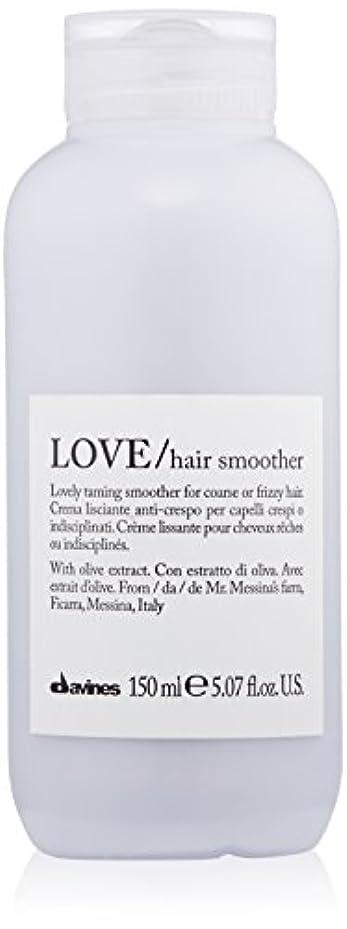 シミュレートする専門従事したダヴィネス Love Hair Smoother Lovely Taming Smoother (For Coarse or Frizzy Hair) 150ml/5.07oz並行輸入品