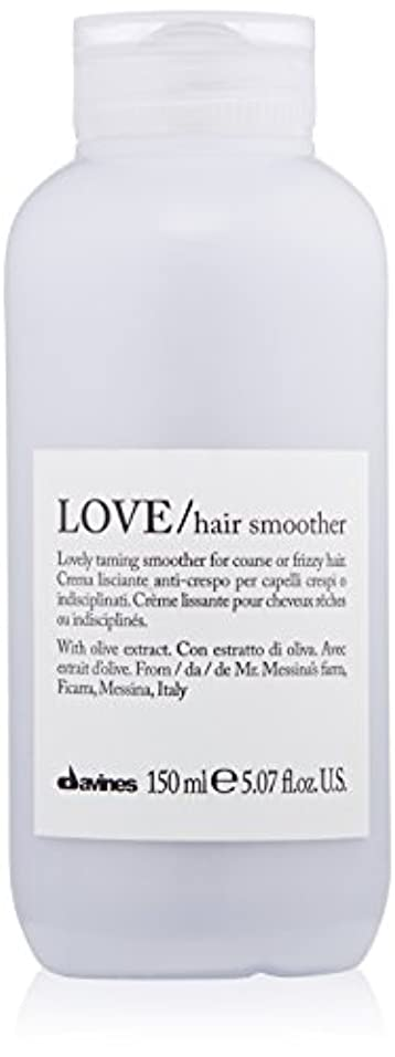 ブル含める特定のダヴィネス Love Hair Smoother Lovely Taming Smoother (For Coarse or Frizzy Hair) 150ml/5.07oz並行輸入品