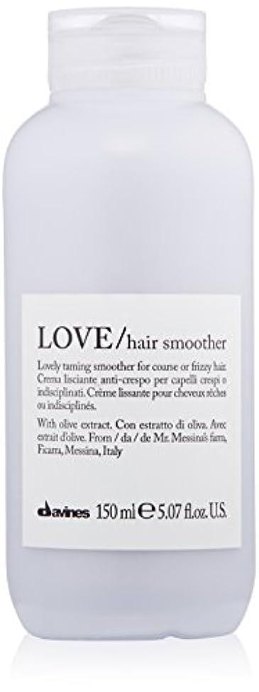 雑多な聞きますヒステリックダヴィネス Love Hair Smoother Lovely Taming Smoother (For Coarse or Frizzy Hair) 150ml/5.07oz並行輸入品