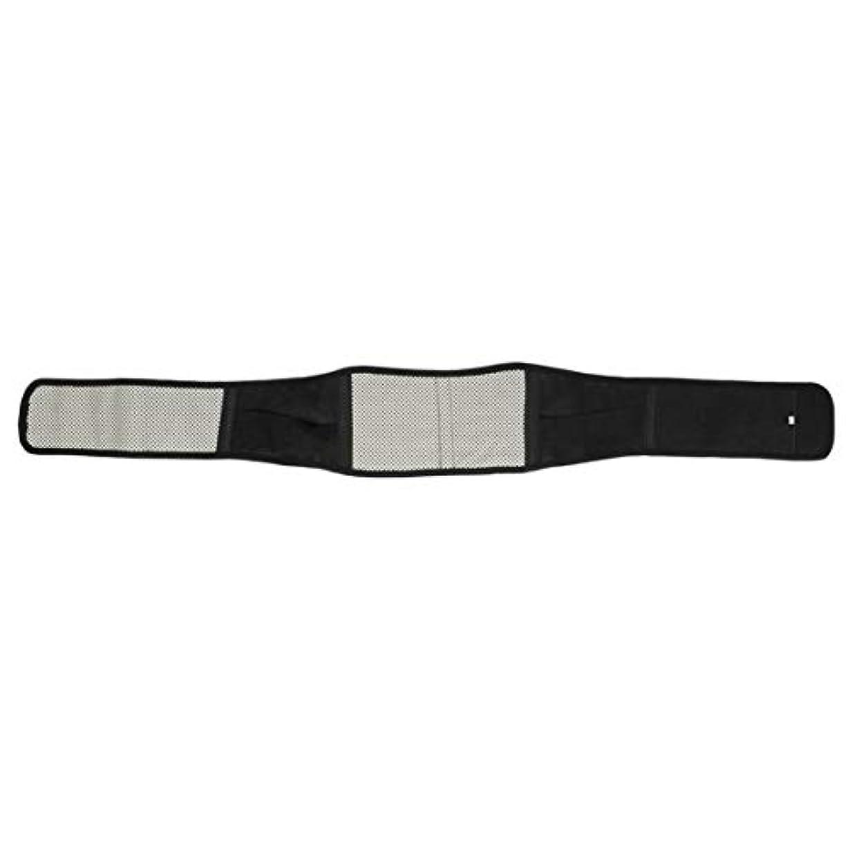 ペチュランスパイル羽腰部サポート痛みマッサージャー赤外線磁気バックブレース自己加熱療法ウエストベルト調節可能な姿勢ベルト