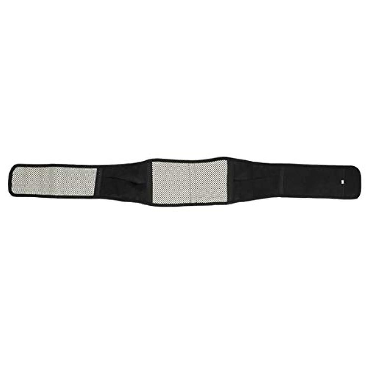 贅沢な定期的なフィット腰部サポート痛みマッサージャー赤外線磁気バックブレース自己加熱療法ウエストベルト調節可能な姿勢ベルト