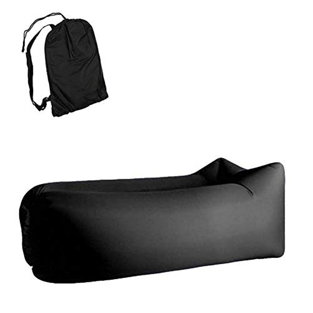 昆虫を見るビリー勧めるBeTyd ライト寝袋防水インフレータブルバッグ怠惰なソファキャンプ寝袋エアベッド大人ビーチラウンジチェア高速折りたたみ - 黒