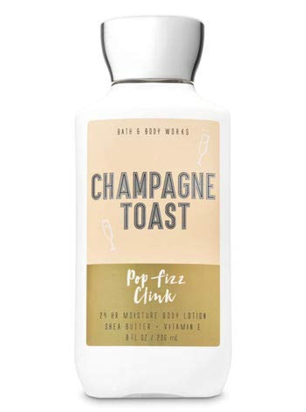 マイルド創傷ピグマリオン【Bath&Body Works/バス&ボディワークス】 ボディローション シャンパントースト Super Smooth Body Lotion Champagne Toast 8 fl oz / 236 mL [並行輸入品]