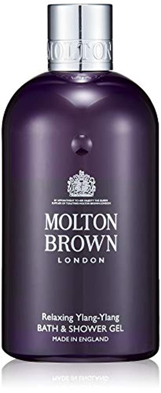 コンパイル歯痛ひらめきMOLTON BROWN(モルトンブラウン) イランイラン コレクション YY バス&シャワージェル