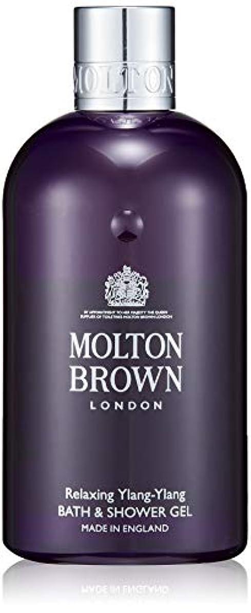 パフ防腐剤ラップMOLTON BROWN(モルトンブラウン) イランイラン コレクションYY バス&シャワージェル