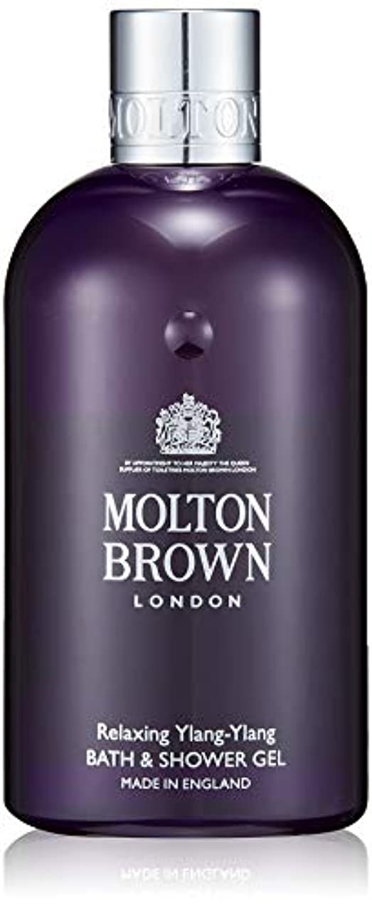 真剣にテーブルを設定する直立MOLTON BROWN(モルトンブラウン) イランイラン コレクションYY バス&シャワージェル ボディソープ 300ml