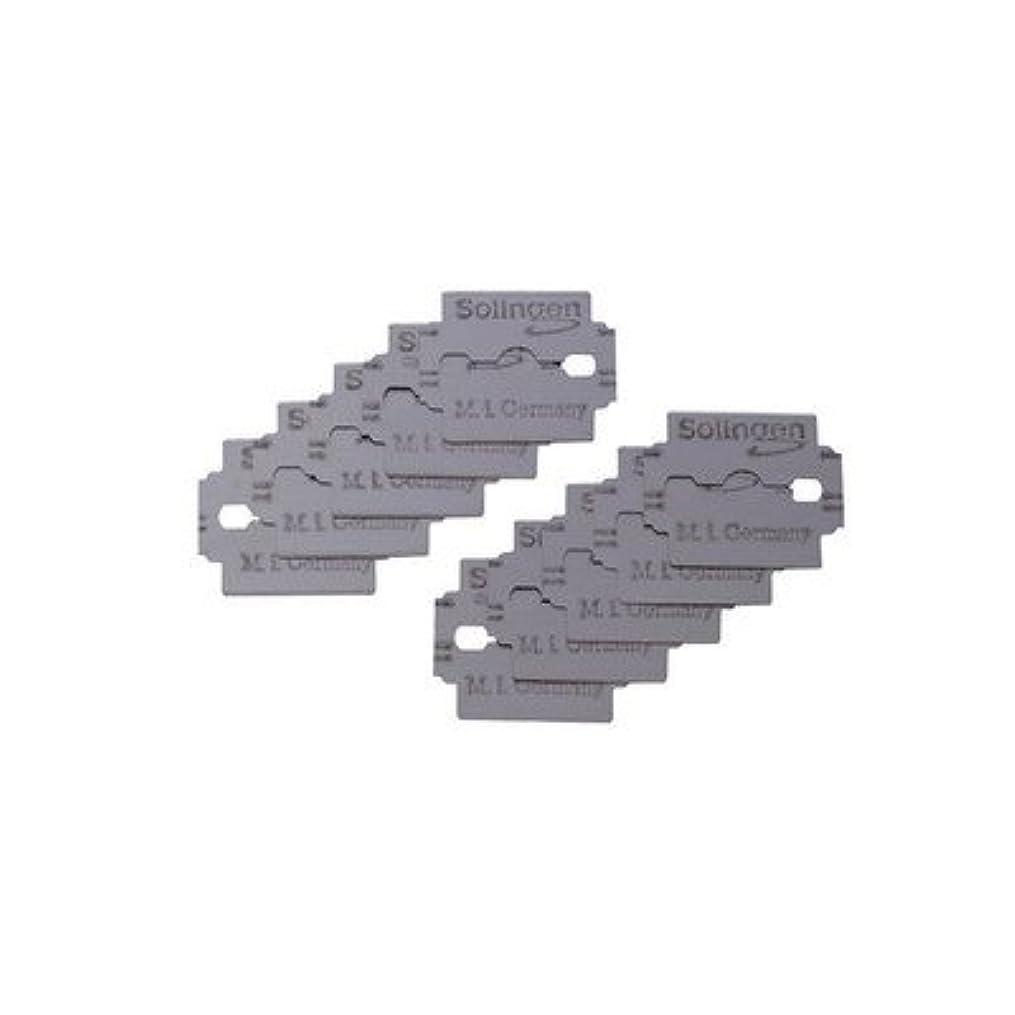 分泌する警告社員ゾーリンゲン タコの目カッター 替刃10枚組 〔2個セット〕[通販用梱包品]