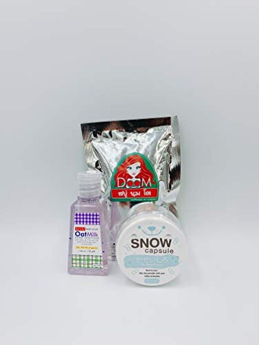 原子保存する型Bench Oat Milk HAND SANITIZER & DOOM SOAP & SNOW CAPSULE SET