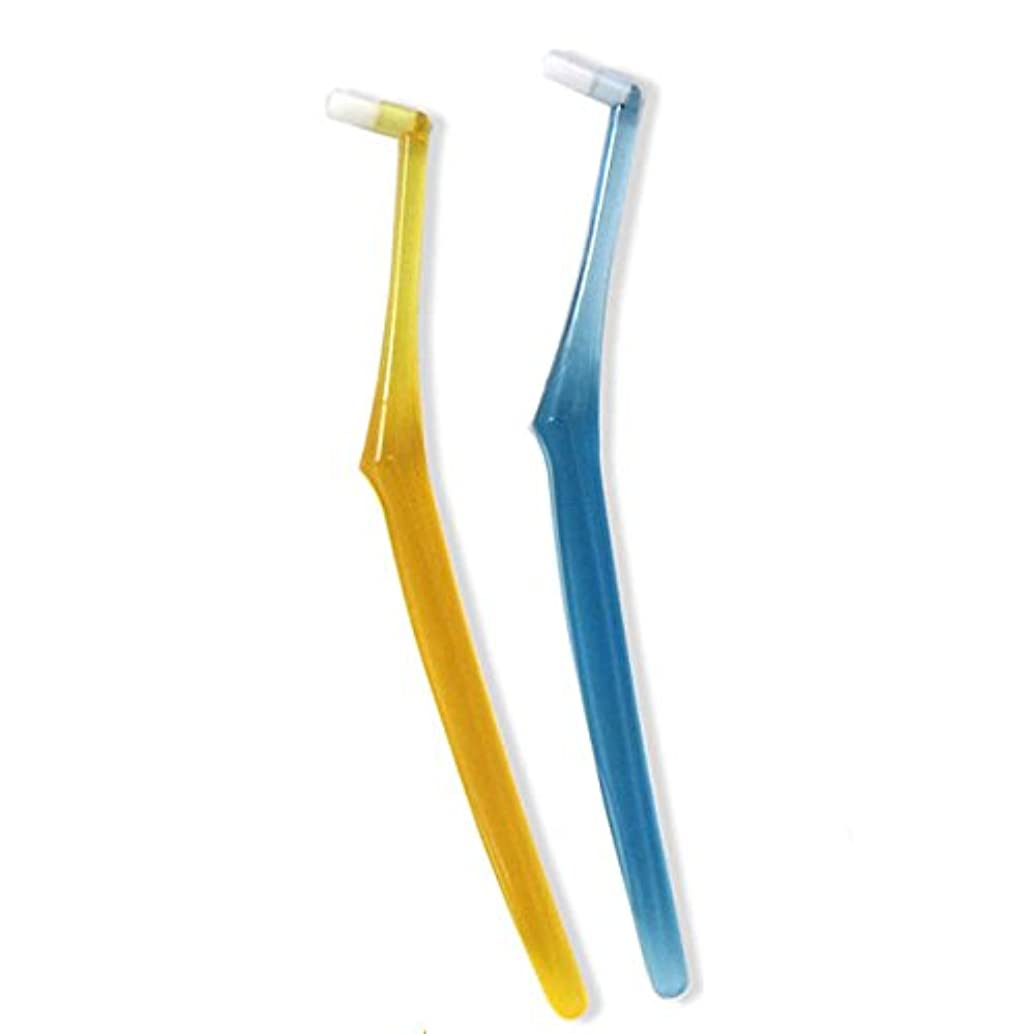 吸収剤コック持参【ワンタフト】 オーラルケア インプロ インプラント専用 歯ブラシ 24本セット (US(ウルトラソフト))