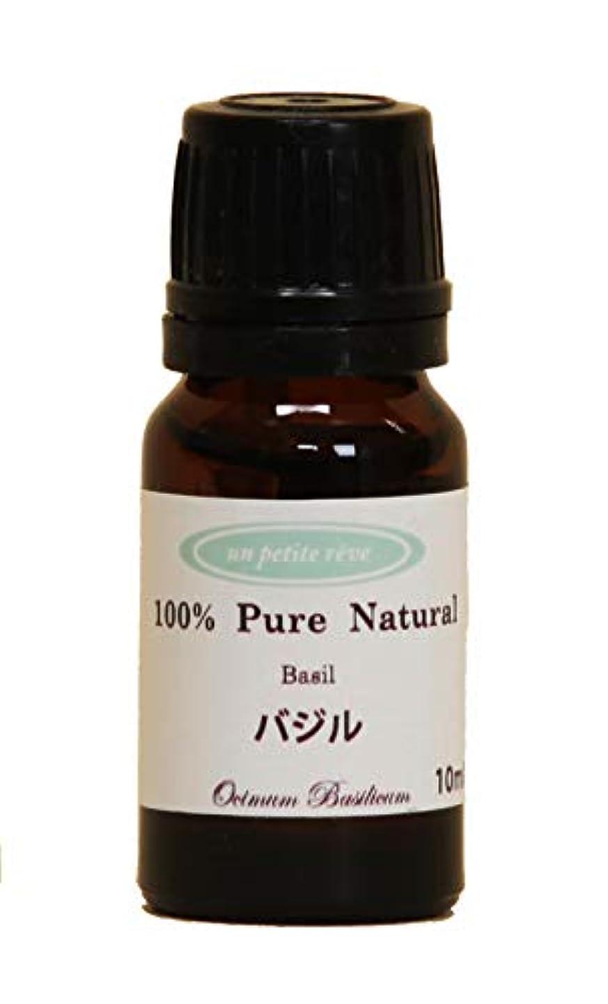 バジル 10ml 100%天然アロマエッセンシャルオイル(精油)