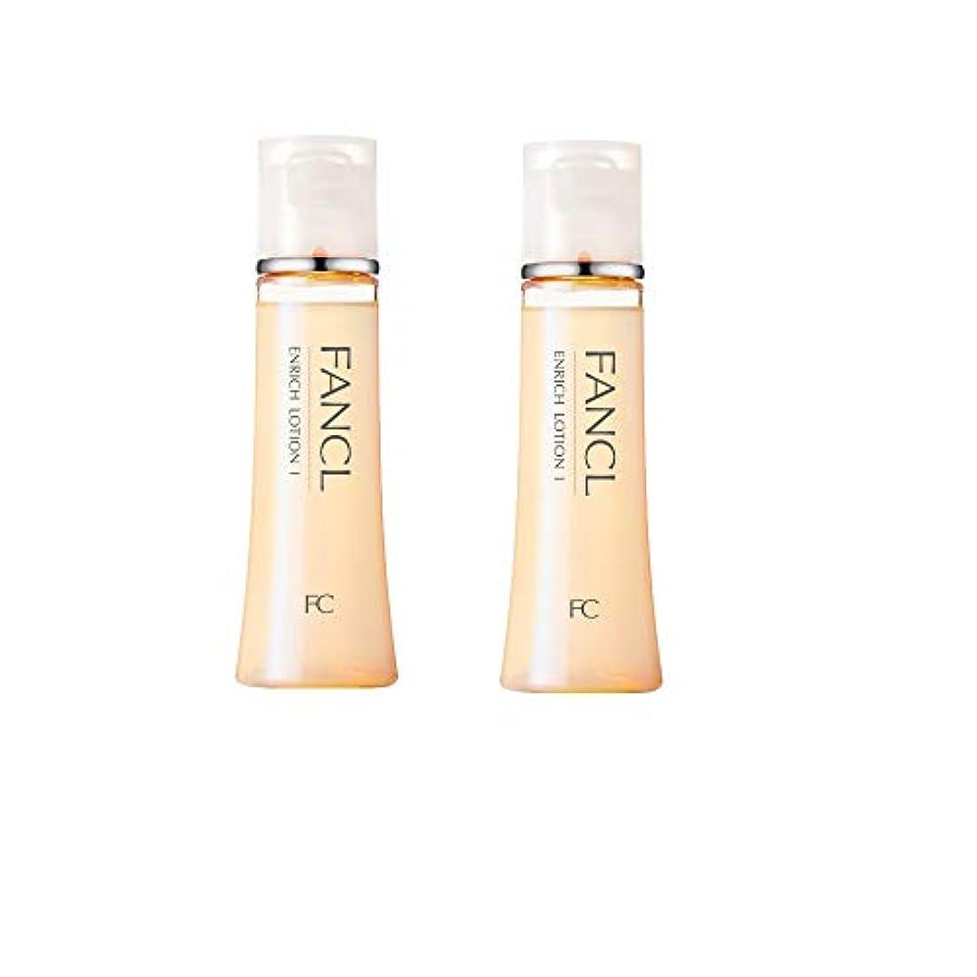 おかしい受け皿レインコートファンケル (FANCL) エンリッチ 化粧液I さっぱり 2本セット 30mL×2 (約60日分)