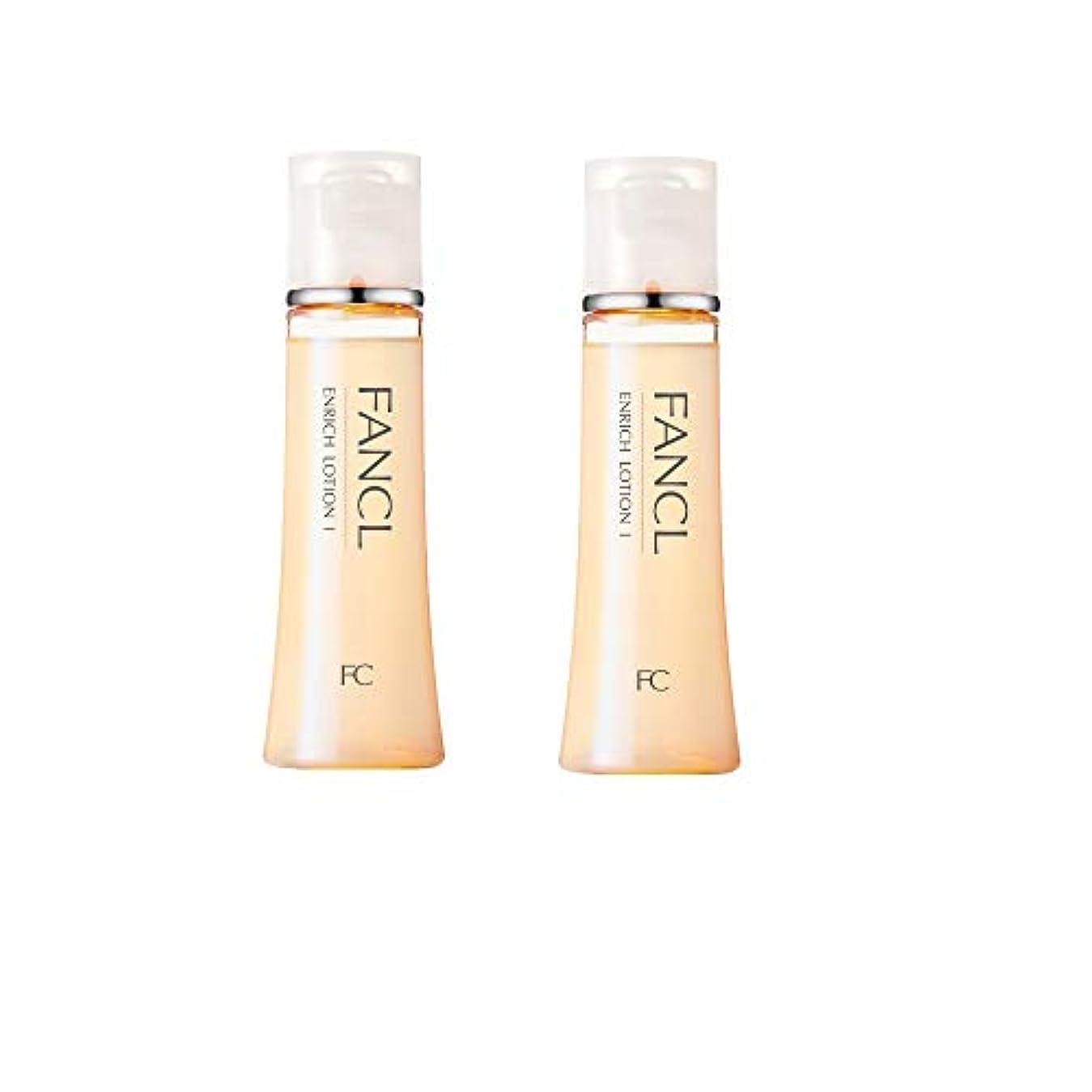 バッフルトレース書道ファンケル (FANCL) エンリッチ 化粧液I さっぱり 2本セット 30mL×2 (約60日分)