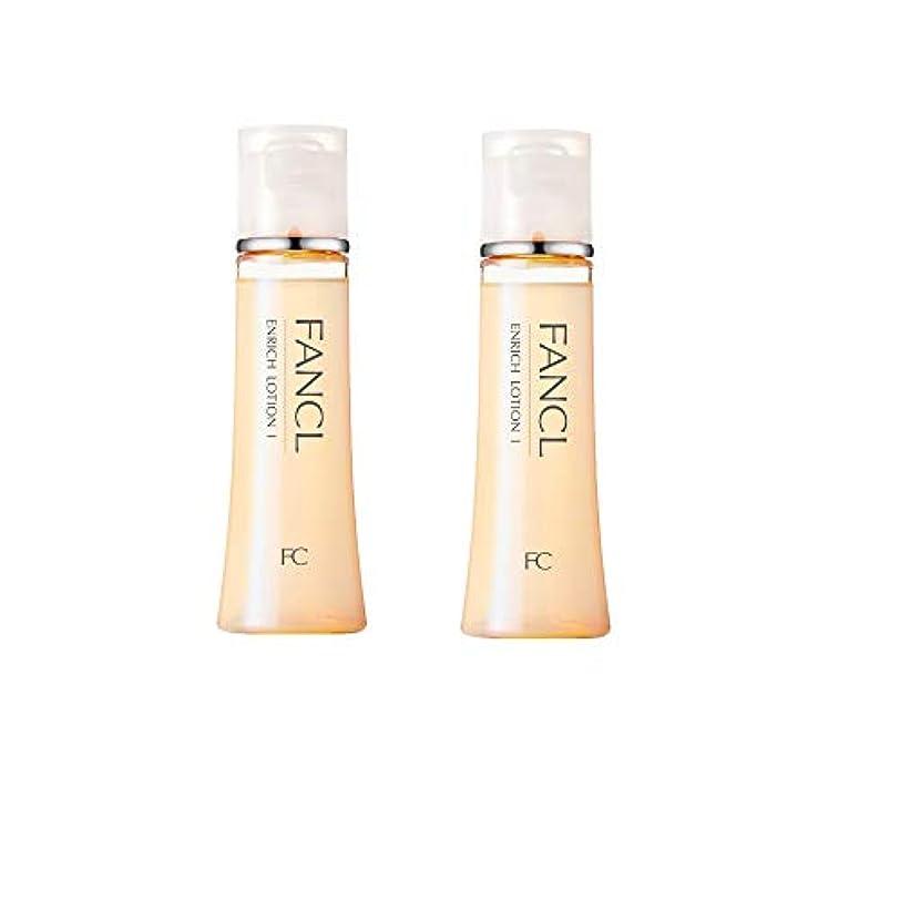 晴れにじみ出る提案ファンケル (FANCL) エンリッチ 化粧液I さっぱり 2本セット 30mL×2 (約60日分)