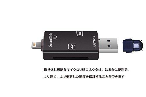 『カードリーダー USB 3.0 iPhone SD対応,JULYFOX 読み込み リーダー 512GB SD 256GBまいくろSD対応 iPhone iPad MAC PC すまほ対応 USB3.0 5GPSで超高速データ転送 あいふぉん バックアップ(ブラック)』の6枚目の画像