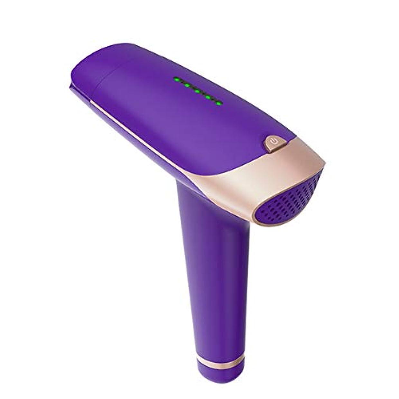 育成ガラスうなる新しい紫色の家庭用脱毛器具、安全で痛みのない、長期脱毛、全身への繰り返し塗布なし