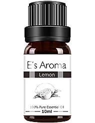E's Aroma アロマオイル シングル 100%純正 エッセンシャルオイル 厳選精油 10ml レモン