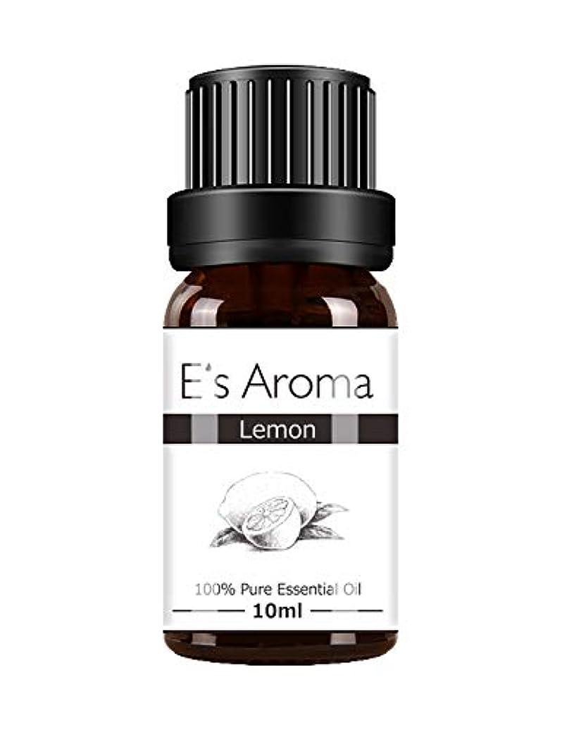 ブレスピザダウンE's Aroma アロマオイル シングル 100%純正 エッセンシャルオイル 厳選精油 10ml レモン
