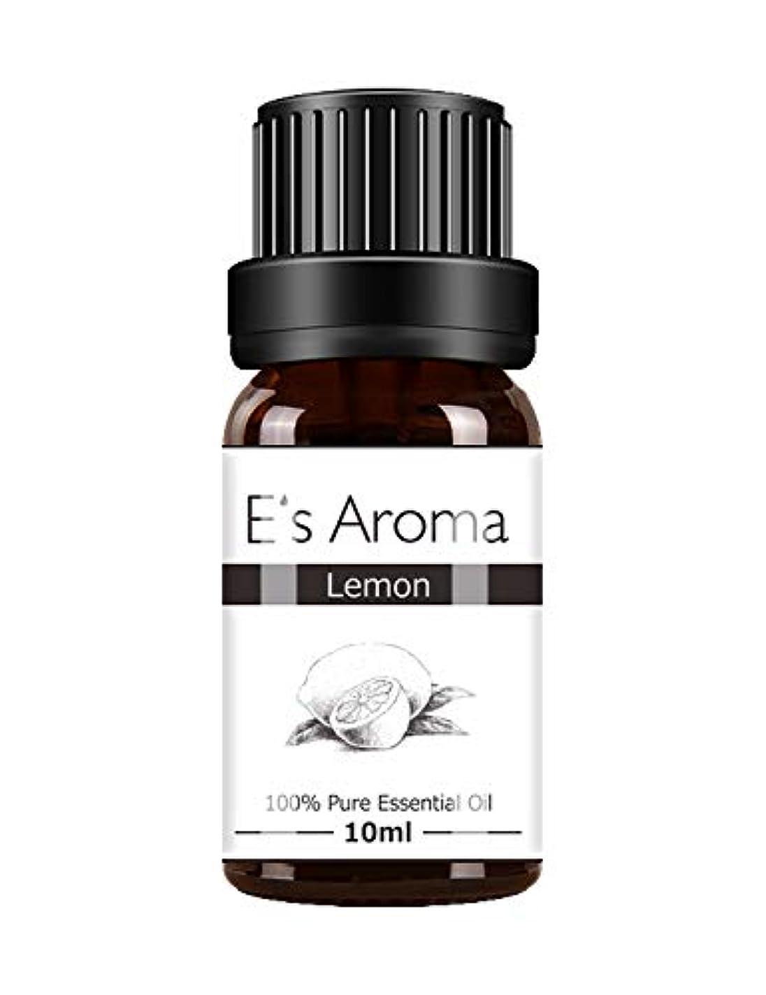 署名食堂限りE's Aroma アロマオイル シングル 100%純正 エッセンシャルオイル 厳選精油 10ml レモン