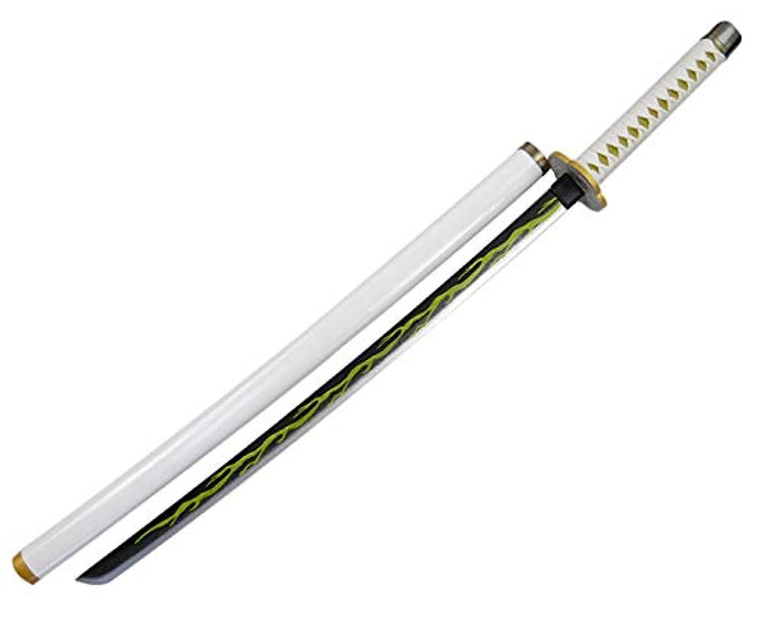 遠い見せますフレッシュ鬼滅の刃 我妻善逸 刀袋付き 木製模造刀 剣 武器 仮装変装用道具 コスプレグッズ (我妻善逸)