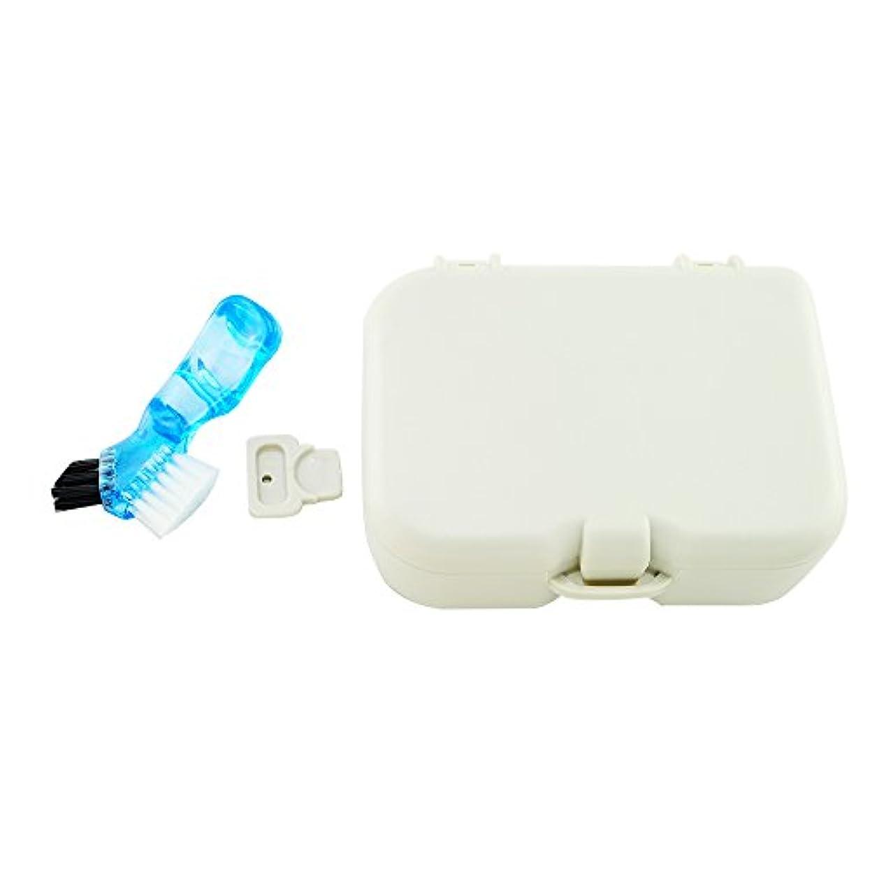 そしてアストロラーベステンレス義歯 ケース 入れ歯ケース 鏡 洗浄ブラシ付属 大容量 ホワイト