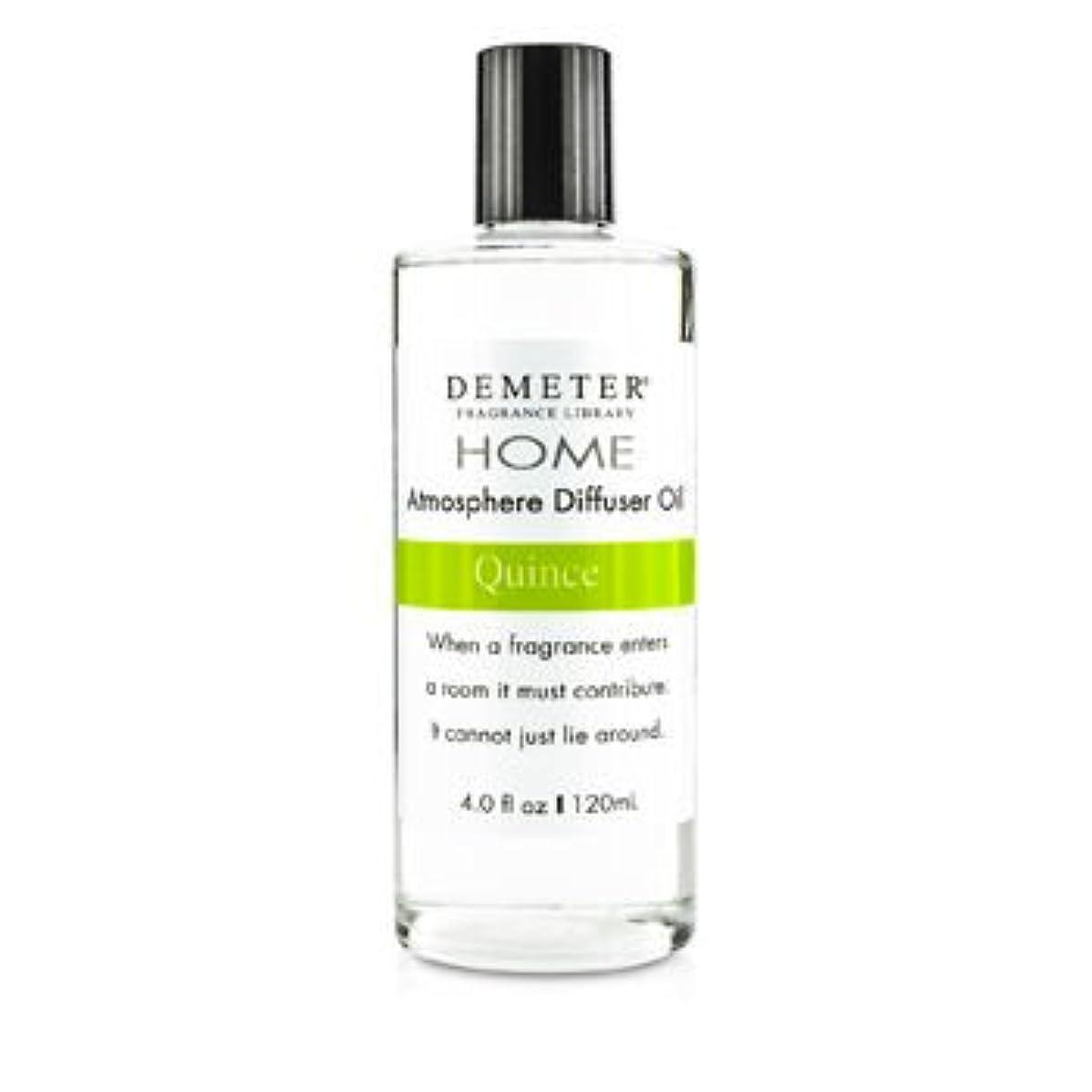 隣接する句甘味[Demeter] Atmosphere Diffuser Oil - Qunice 120ml/4oz