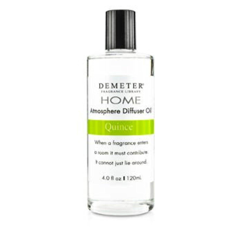 会議章メッセージ[Demeter] Atmosphere Diffuser Oil - Qunice 120ml/4oz