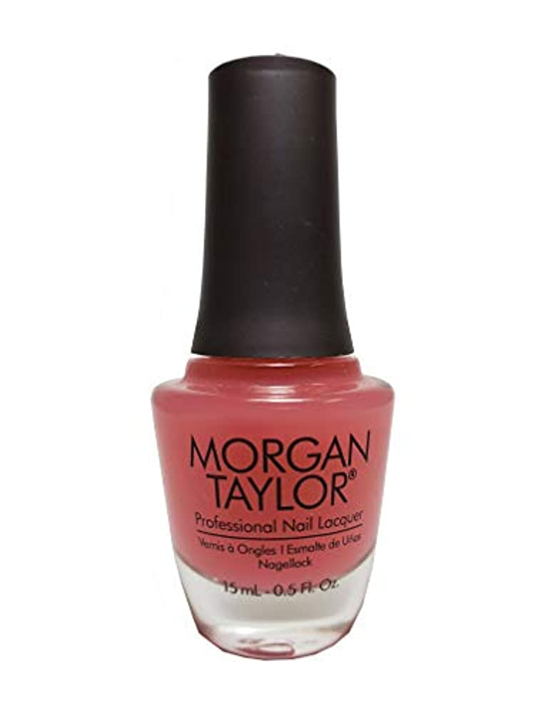 シェーバー恥ずかしさ飲み込むMorgan Taylor Nail Lacquer - Simple Sheer - 15ml / 0.5oz