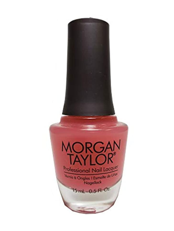 契約する青リーダーシップMorgan Taylor Nail Lacquer - Simple Sheer - 15ml / 0.5oz