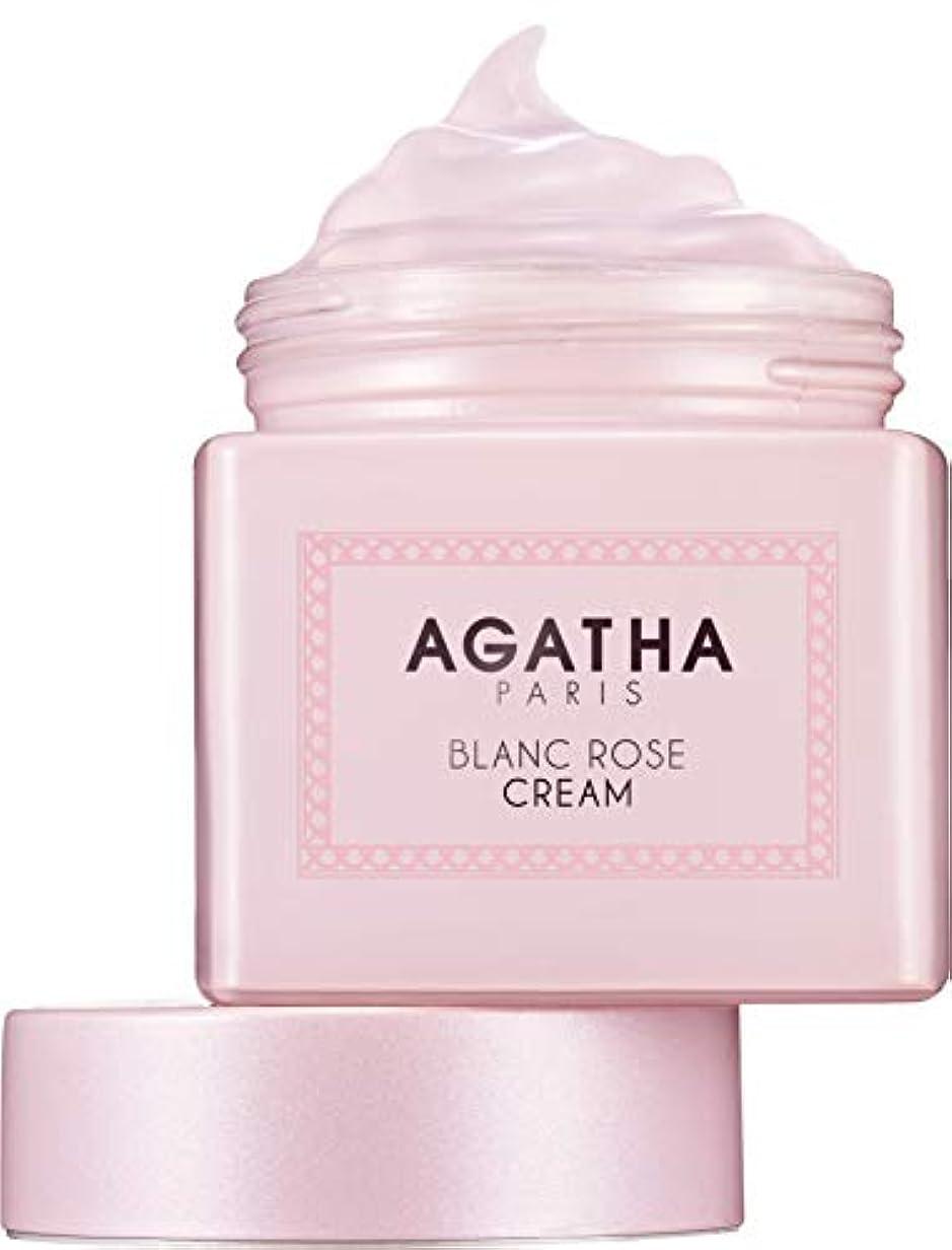 軽蔑する海盆地[アガタ]AGATHA ブランローズクリーム(BLANC ROSE CREAM) [並行輸入品]
