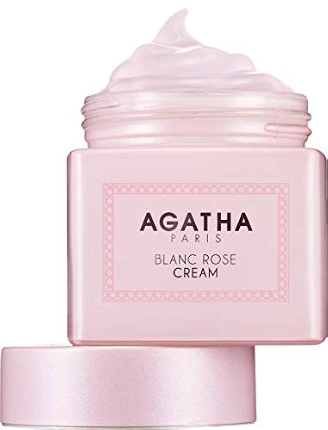 敏感なとてもセーブ[アガタ]AGATHA ブランローズクリーム(BLANC ROSE CREAM) [並行輸入品]