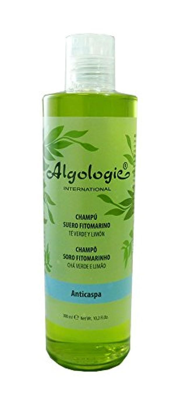 誠実浅い追い出すAlgologie Internationalシャンプーセラムフィットマリーノ、アンティカスパ、メラルーカと緑茶 - 300 ml