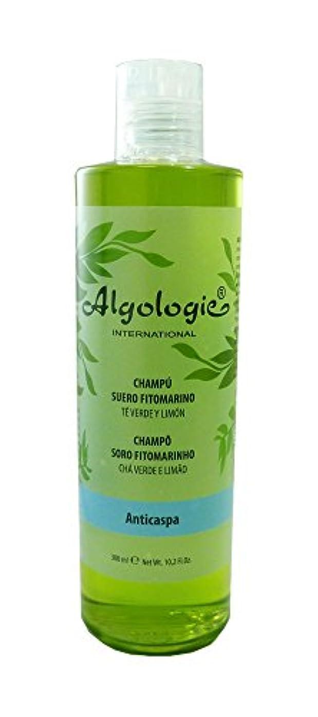 患者質量無法者Algologie Internationalシャンプーセラムフィットマリーノ、アンティカスパ、メラルーカと緑茶 - 300 ml