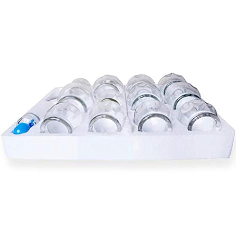 ポジション肺炎脱獄フィンガーグリップ付きガラス火災カッピングジャー8,12,16個厚いガラスカッピングセット(アルコールを除きます) (Size : 12pcs)