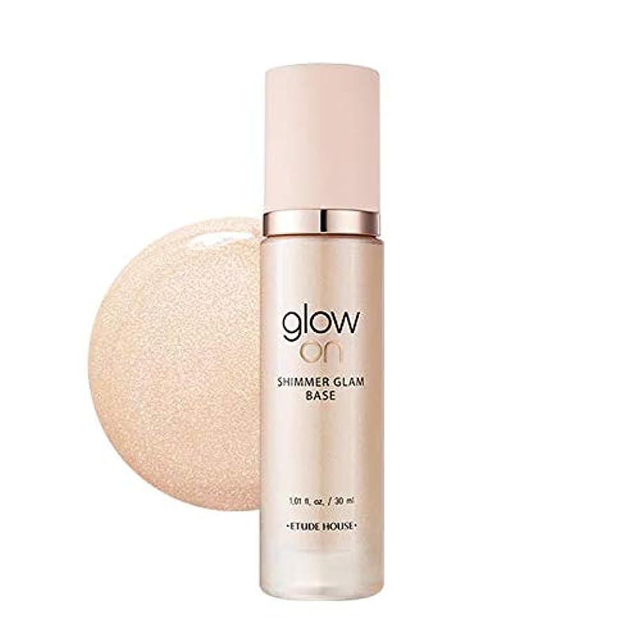 重要パン病気のエチュードハウス グロー オン ベース シマーグラム/ETUDE HOUSE Glow On Base Shimmer Glam 30ml [並行輸入品]
