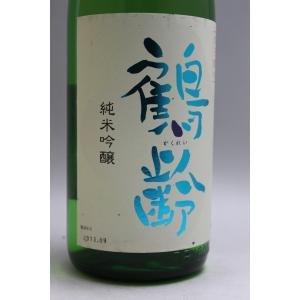 鶴齢 純米吟醸1800ml