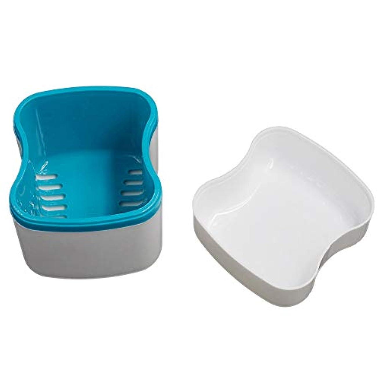 珍味ナラーバー私のDream 入れ歯ケース 義歯収納容器 入れ歯収納 義歯ケース 義歯ボックス 保管ケース 軽量 携帯便利 ストレーナー付き (ブルー)