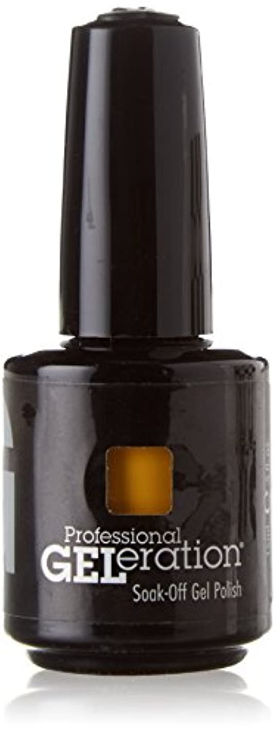 並外れて汚す周辺Jessica GELeration Gel Polish - Totally Turmeric - 15ml / 0.5oz