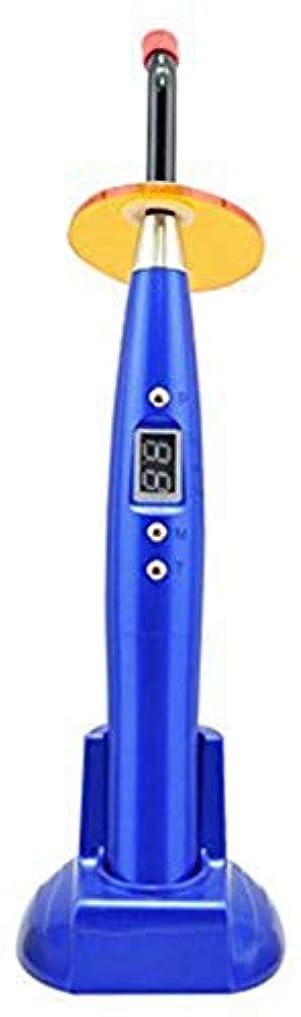 洗練ステープル反対にワイヤレスLED硬化ライト、感光性硬化ライト、歯科用ライト硬化ライトガイド、5 W、1500のMw / cm 2で、2200麻雀、一定の光強度、自動シャットダウンを充電,ブルー