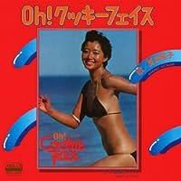 Oh! クッキーフェイス (MEG-CD)